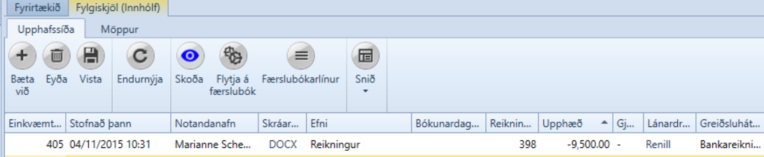 , Stafræn fylgiskjöl, Uniconta