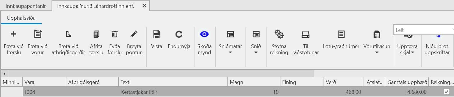 , Stofna og viðhalda lotu- og raðnúmerum, Uniconta